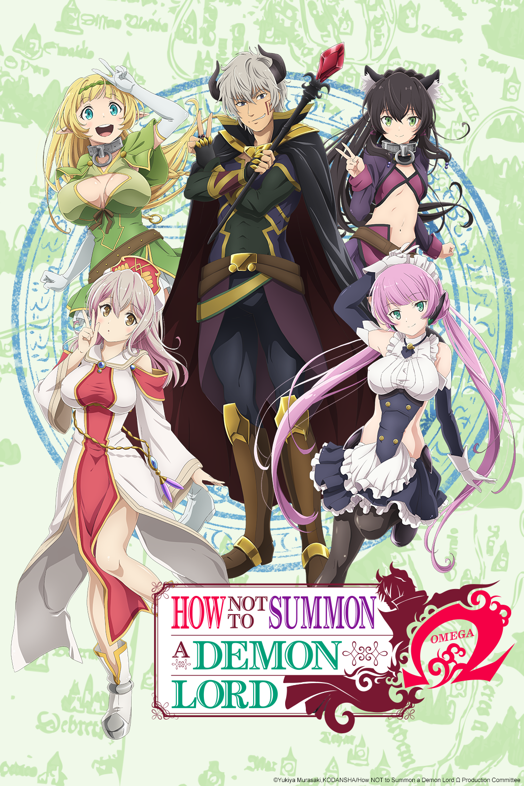 How NOT to Summon a Demon Lord Ω 1