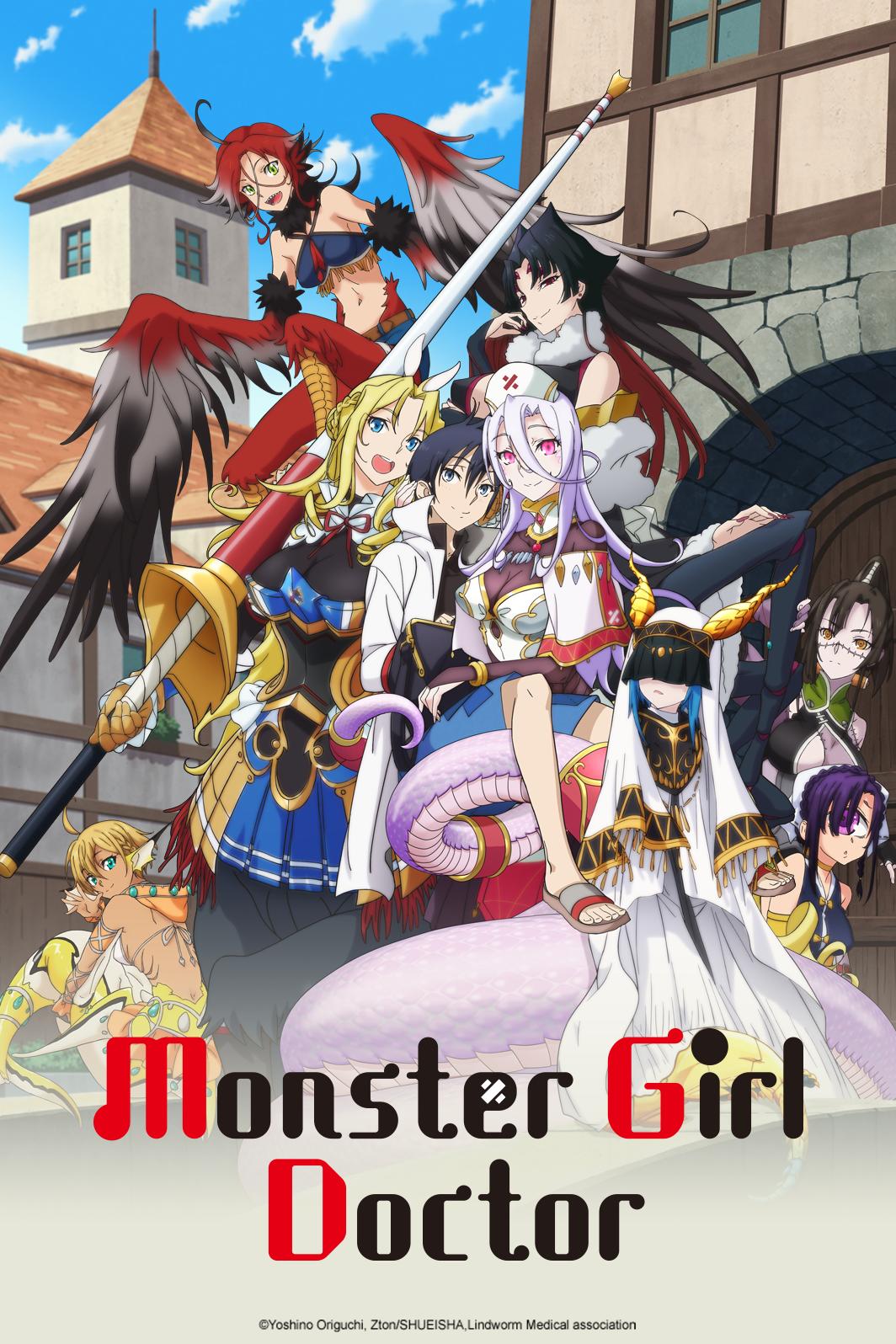 Monster Girl Doctor 1