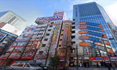 Sega irá fechar seu prédio de arcades no Japão