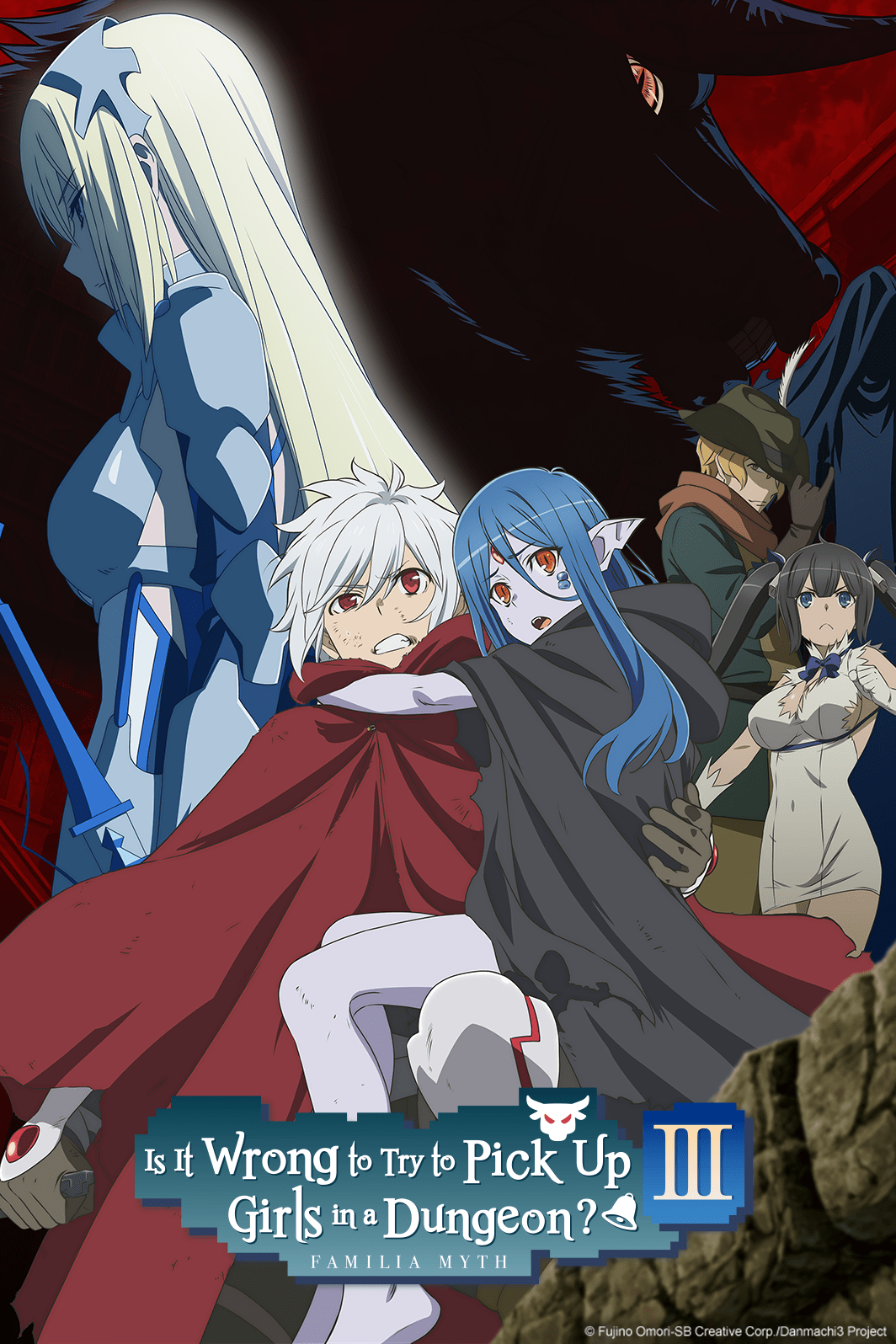 Is It Wrong To Try To Pick Up Girls In A Dungeon  III 2x3 1