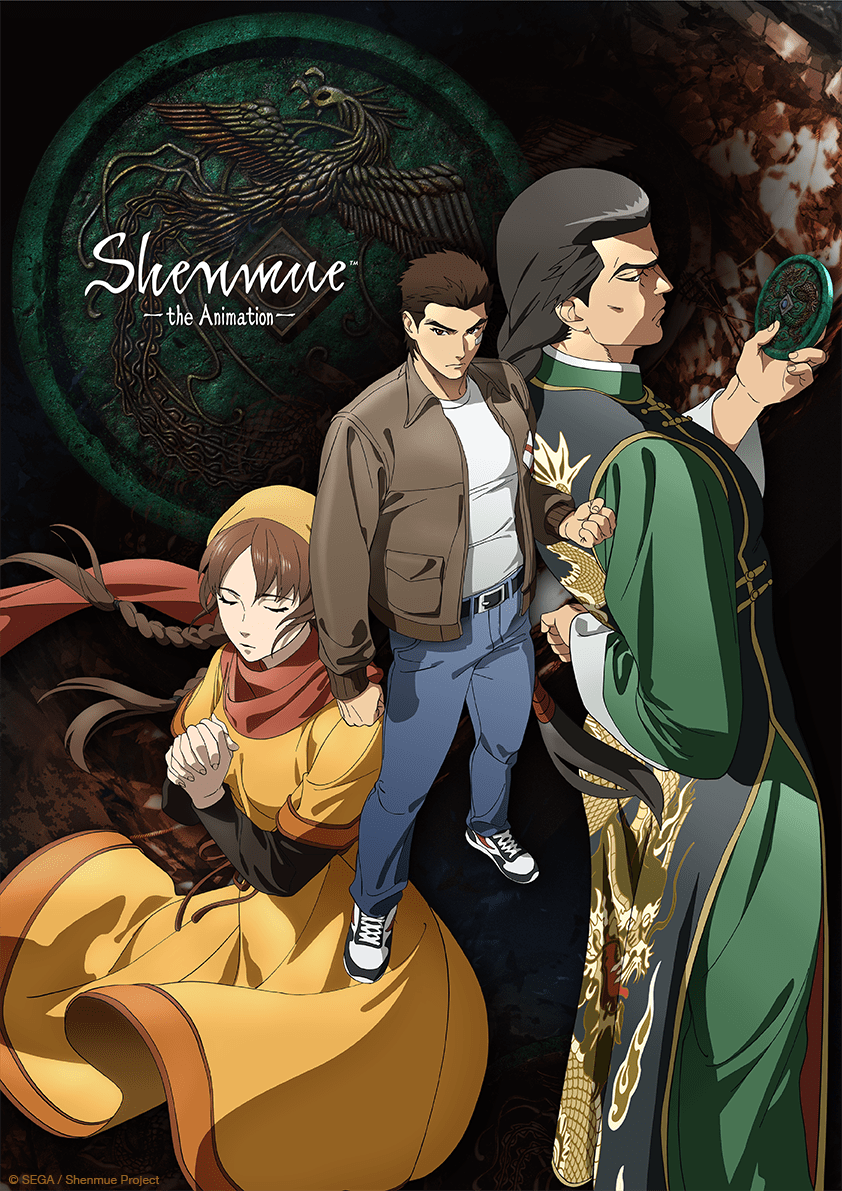 Shenmue 2x3 min