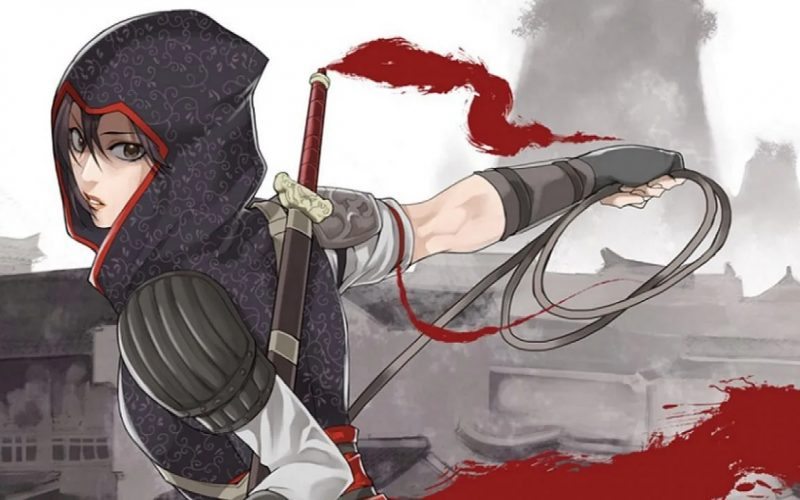 assassins creed blade of shao jun capa