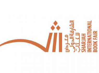 capa feira do livro Sharjah