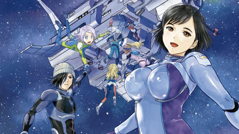 Astra Lost In Space vol4