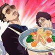 Gokushufudou Tatsu Imortal Anime Netflix CDL 1280x720 01