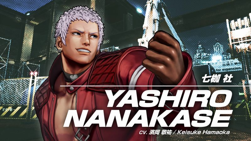 The King of Fighters XV Yashiro Nanakase