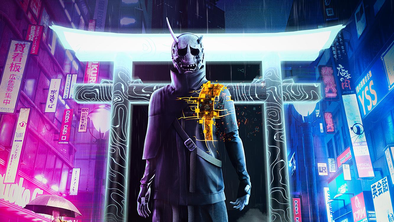 ghostwire tokyo adiado 2022