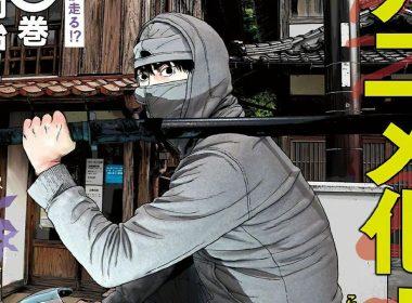 Under Ninja anime leak 1